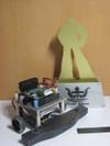 Prize_cc5