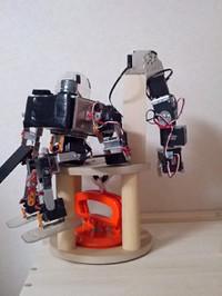 Robokenarmprototype1